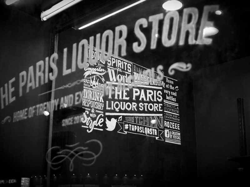 THE PARIS LIQUOR STORE_FP_800x600