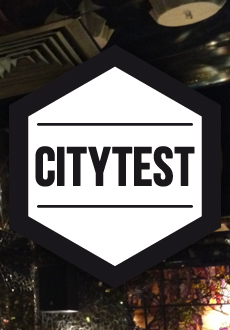 #CITYTEST DON K + SAINT PÈRES | NIGHTCLUBS
