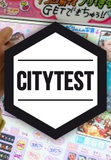 #CITYTEST PURIKURA | MANGACAFÉ PARIS